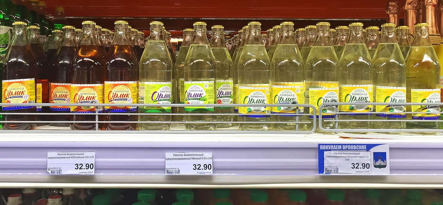 biozevtika_orel_natural_drinks_003